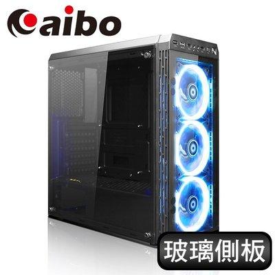 ☆YoYo 3C☆aibo【X1 暴風 USB3.0】3發光風扇遊戲機殼(玻璃側板)