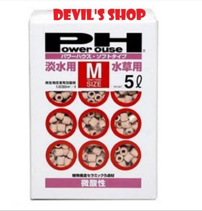 二手美品 日本POWER HOUSE 微酸性 陶瓷環 M型 特價 510/L