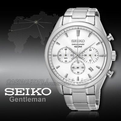 CASIO時計屋 SEIKO精工 SSB221P1 不鏽鋼錶殼/錶帶 石英男錶 日期 防水 全新品 保固一年 開發票