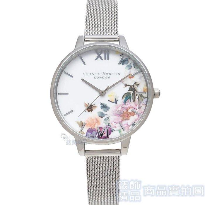 OLIVIA BURTON 手錶 OB16EG136 魔法花園 銀色金屬網狀錶帶女錶 34mm【錶飾精品】