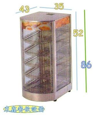 全新  保溫櫥 / 保溫櫃 / 電熱式保溫櫥 / 直立式保溫櫃