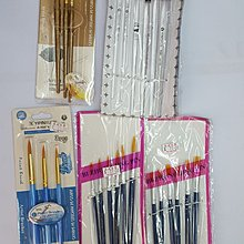 太子店 水彩畫筆套裝 water color painting pens