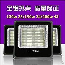 台灣現貨 LED投光燈廣告燈車間工廠房路燈100W戶外防水射燈室外照明  免運 可開發票 自取