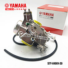 YC騎士生活_YAMAHA山葉原廠 化油器 勁戰二代 新勁戰 CygnusX TPS 京濱化油器 5TY-E4901