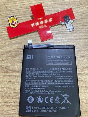 手機急診室 小米 紅米 小米MIX2 BM3B 電池 耗電 無法開機 無法充電 電池膨脹 現場維修