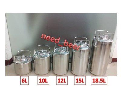 自釀好物--10L全新keg啤酒可樂桶氮氣咖啡