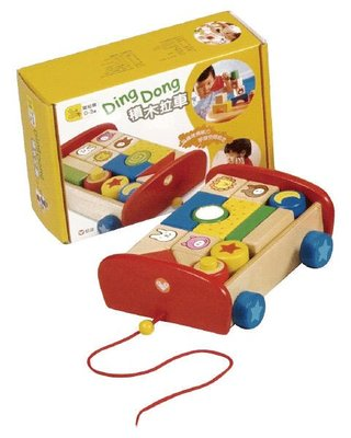 Ding Dong 積木拉車(信誼)【專為0-3歲孩子設計~視覺、聽覺、觸覺刺激;空間概念、手部精細動作&大小肌肉群】