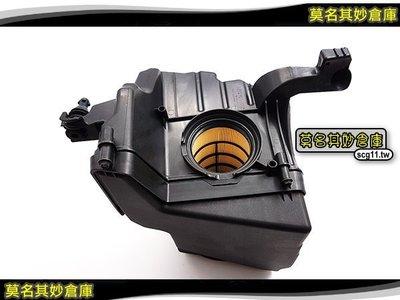 莫名其妙倉庫【CP091 進氣箱總成含濾網】原廠 15-18 空濾總成 有圓筒濾芯 Focus MK3.5
