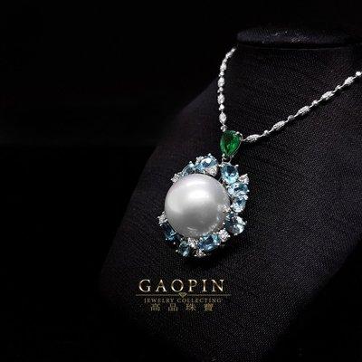 【高品珠寶】15.7mm天然南洋珠項鍊吊墜 母親節禮物 南洋珠墜子 祖母綠墜子 18k #3563