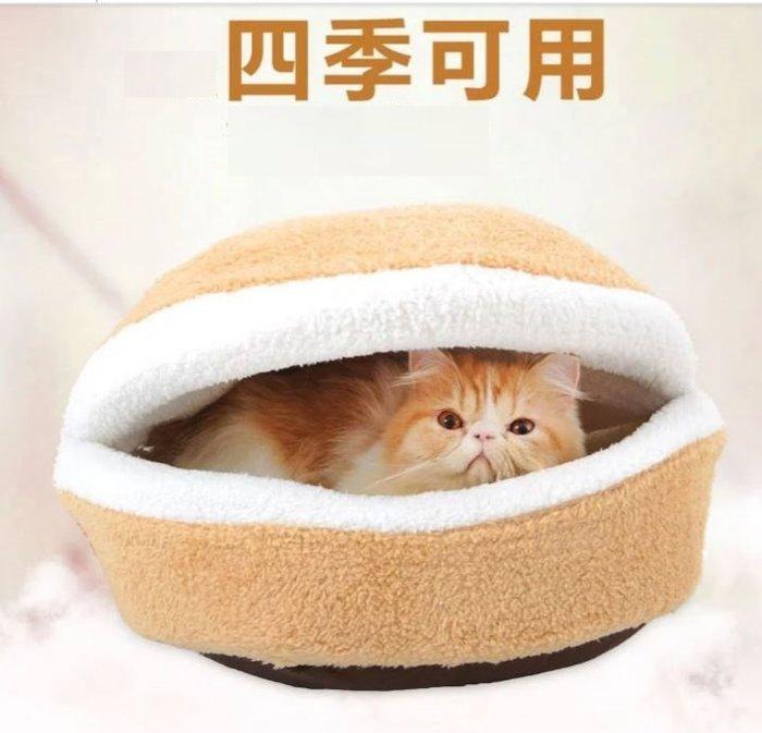 【皮蛋媽的私房貨】BED0470漢堡窩貝殼窩-貓窩貓屋狗窩狗床-銅鑼燒可拆保暖寵物窩-寵物床/貓床軟墊漢堡包馬卡龍窩-小