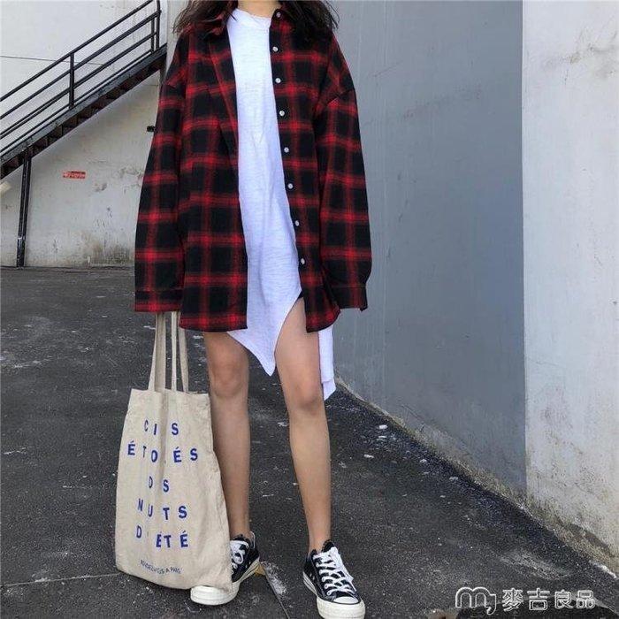 春秋韓版女裝復古風中長款寬鬆外套防曬衣休閒百搭格紋開衫襯衣潮