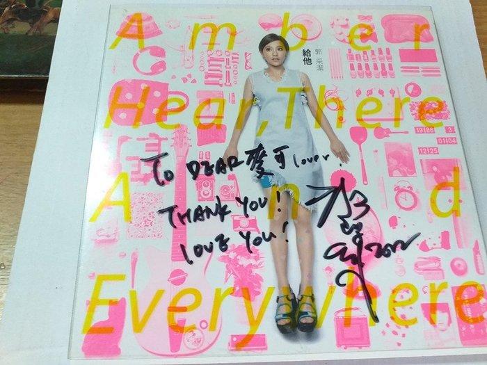 小時代台北一頁女主角郭采潔專輯給他簽名版透明殼頗新