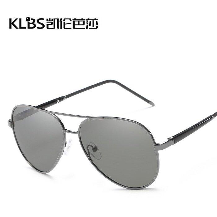[凱倫芭莎]2003眼鏡鏡框墨鏡太陽眼鏡鏡片變色太陽鏡金屬偏光太陽眼鏡男士潮流偏光變色蛤蟆鏡批發9611126