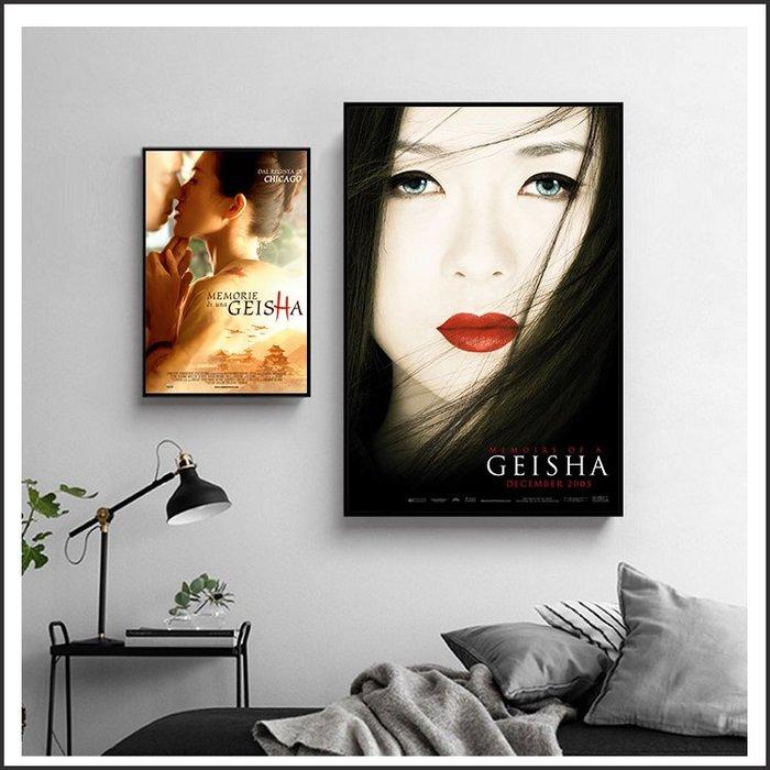 日本製畫布 電影海報 藝伎回憶錄 Memoirs of a Geisha 嵌框畫 @Movie PoP 賣場多款海報#
