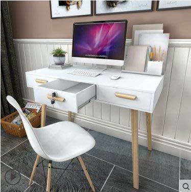 北歐電腦桌臺式書桌家用簡約現代易抽屜鎖寫字臺小桌子筆記本家具