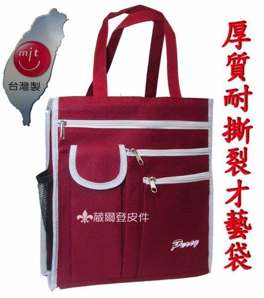 【葳爾登】PERCY便當袋手提袋補習袋文具袋購物袋小學生書包【厚質耐撕裂】PP才藝袋紅色m