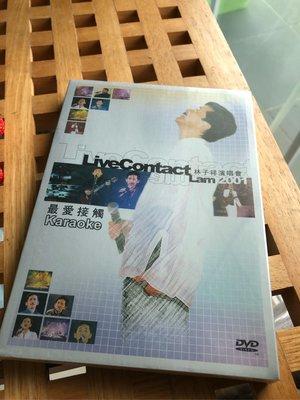 林子祥 演唱會DVD卡拉OK 2001 全新未拆封