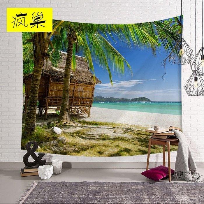 日式掛畫 掛布店長推薦~海島風ins掛布茅草屋椰樹大海客廳裝飾壁掛居家掛毯桌布背景墻毯