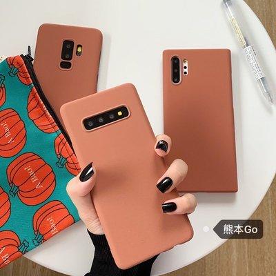 手機殼 極簡約棕橘色三星S10/S9+手機殼S8plus硬殼Note8磨砂Note10/Note9 木子潮衣閣
