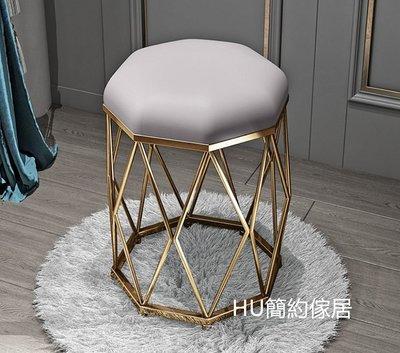 HU簡約傢居 美甲椅 化妝凳 圓凳 客廳矮凳 換鞋凳 八角凳 皮凳 沙發矮凳 玄關凳 小椅凳