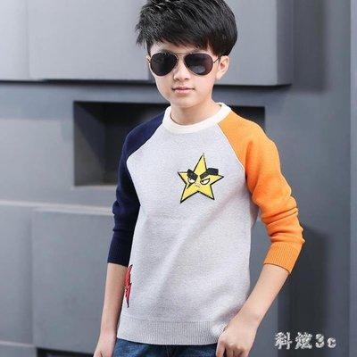 男童毛衣 男孩8兒童9針織衫10加厚12歲秋冬中大尺碼新款4韓版中大童 js14784