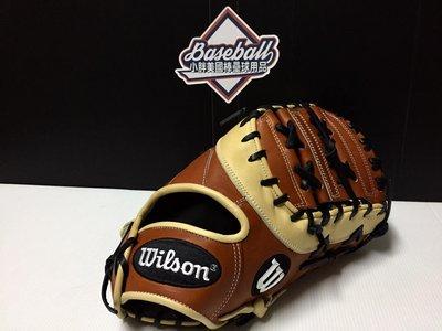 """(小胖美國棒壘)美規日本製Wilson A2K 1617 12.5"""" 1壘手手套 棒球 壘球 適用"""