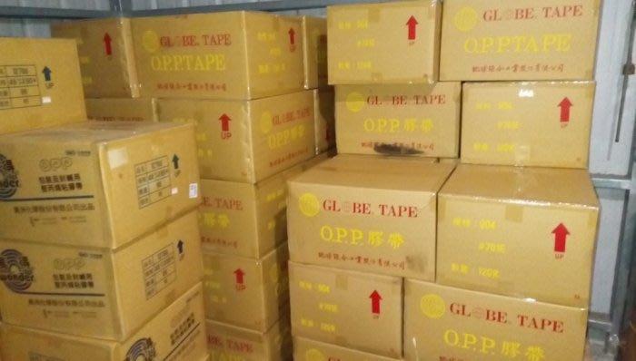 寬度60mm*長度90y 厚度4,3條 破盤價1捲22元出品OPP膠帶封箱透明膠帶