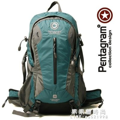 促銷打折 Pentagram五角星 戶外運動雙肩登山包徒步旅行背包 PM01【果果新品】 免運下殺