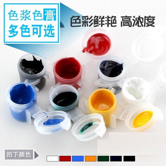 奇奇店-色漿 色膏 水晶滴膠調色 模具硅膠 油性顏料 顏料 高濃縮色漿#用心工藝 #愛生活 #愛手工