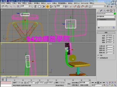 【9420-1285】3ds Max室內設計實例 (簡體中文) 教學影片 - ( 556 講課程 ), 420元 !
