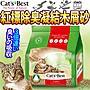 【🐱🐶培菓寵物48H出貨🐰🐹】德國凱優CATS ...