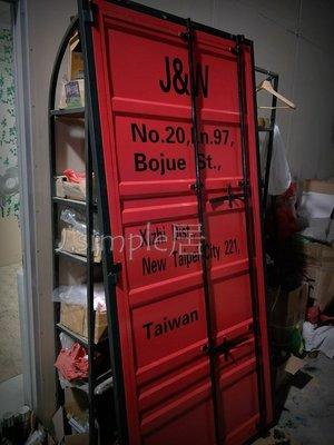 【J.Simple工業北歐】LOFT工...