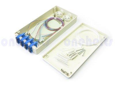 立馬出貨 ABS 12口塑鋼壁掛式光纖終端盒 全配 可以搭配SC FC LC耦合器及豬尾巴 12路終端盒 末端盒 光纖盒