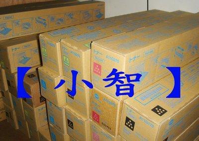 【小智】Konica BH-C220.C280 影印機用【原廠碳粉TN-216C.TN-216Y.TN-216M】含稅價