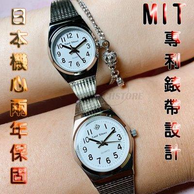 C&F 【Glad Stone葛萊斯頓】台灣製造專利細緻錶帶清晰數字不鏽鋼對錶