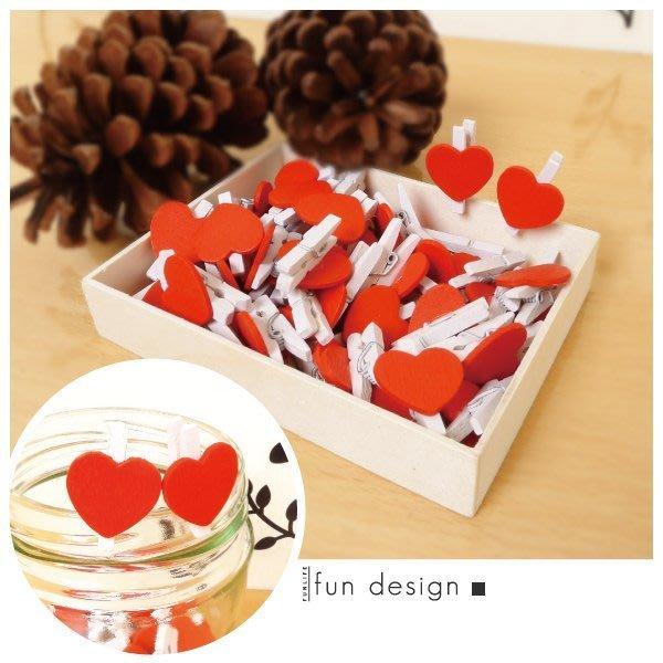 【贈品禮品】B0007 韓國熱賣暢銷款!迷你紅色愛心小夾子/小木夾/拍立得/名片夾/書籤/卡片夾