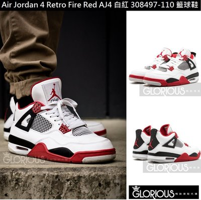 Air Jordan 4 Fire Red AJ4 黑白紅 經典 籃球鞋 308497-110【GLORIOUS】