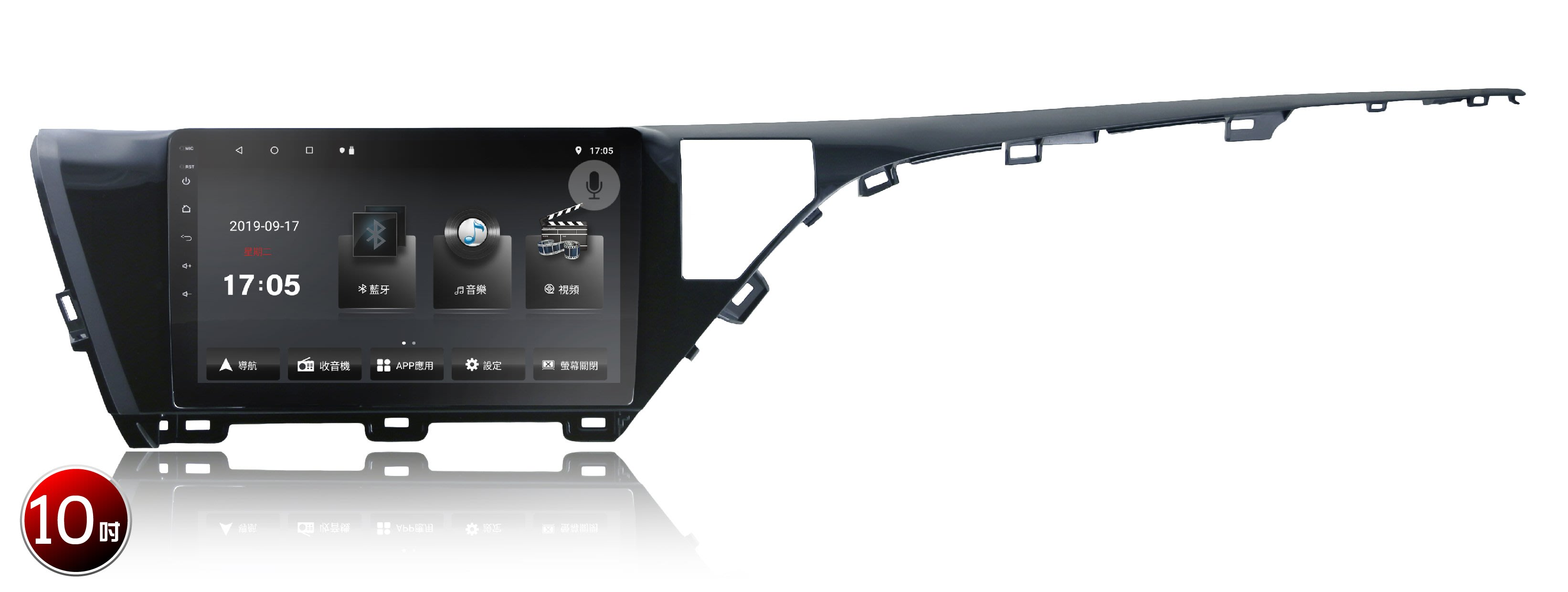 【全昇音響 】18CAMRY V33 10吋專用機 八核心 獨家雙聲控系統,最新功放IC:7851,音質再提昇