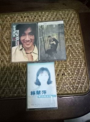 早期知名影視歌星任賢齊,張學友,林慧萍的小型錄音帶三盒一組,7*10.5cm,非常希少