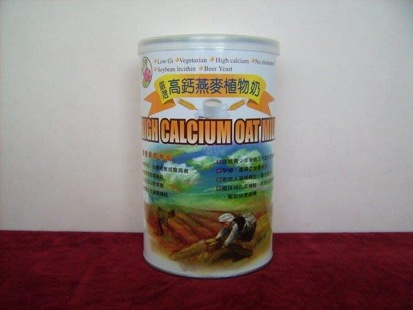 順興高鈣燕麥植物奶-大豆卵磷脂.啤酒酵母.亞麻子油-另有售紅毛苔.珊瑚草.手工海燕窩露-豆花伯生活館