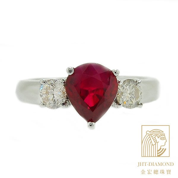 【JHT金宏總珠寶/GIA鑽石專賣】2.03ct天然紅寶鑽石戒指/材質:白金PT900(R000035)