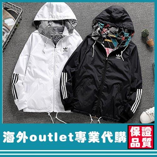 限時優惠 Adidas 愛迪達 新款防風外套 雙面可穿 Adidas外套 連帽外套 運動外套 黑白經典配色