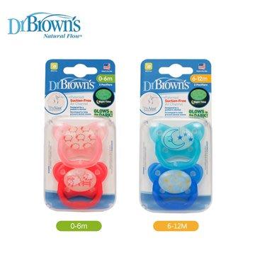 美國DrBrowns 布朗博士PreVent 功能性夜光安撫奶嘴-2入裝(6~12個月)