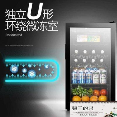 紅酒櫃 奧克斯95L紅酒柜恒溫家用客廳冰吧小型冰箱保鮮單門冷藏展示茶葉【張三的店】