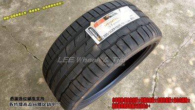 桃園 小李輪胎 Hankook韓泰 K127 245-40-18 全新輪胎 高性能 高品質 全規格 特價 歡迎詢價 詢問
