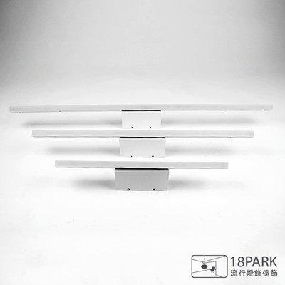 【18Park 】簡潔俐落 Foresee [ 預見壁燈-60cm ]