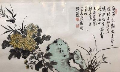 高逸鴻/鞏書綿合繪繪