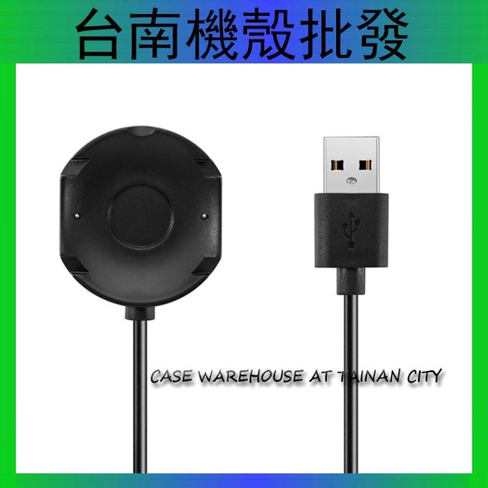 諾基亞 Nokia Withings Steel HR 36mm 40mm 充電器 STEEL HR USB充電線傳輸線