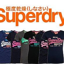 極度乾燥 Superdry Vintage Logo T-shirt 短袖 上衣 女款 復古 經典款 彈性修身 三件特價