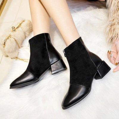 「特惠狂歡購」短靴女女靴秋冬方頭前拉?及裸靴磨砂加 【粉紅記憶】